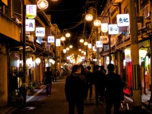 Backstreet Osaka Tours Walking Food Tours